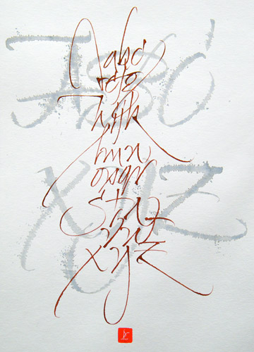calligraphie latine contemporaine abecedaires